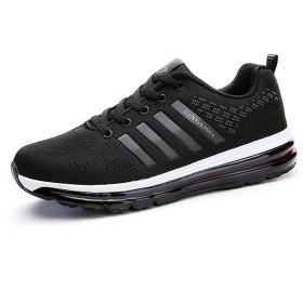 [Fainyearn] スニーカー メンズ エアー スニーカー クッション 靴メンズ スポーツシューズランニングシューズ 運動靴 ジョギング 通気 メンズシューズ 超軽量 クッション性 ウォーキングシューズ アウトドア ブラックグレー 25.0cm