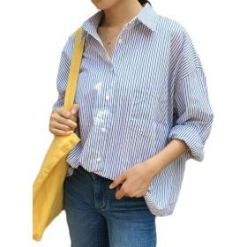 Gergeousレディース 長袖 シャツ ストライプ シャツ ゆったり トップス 薄手 ブラウス ファッション(FREESIZEブルー)
