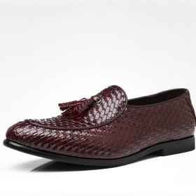 [ジョイジョイ] メンズローファー 編みこみ型押し ビジネスシューズ スリッポン 紳士靴 ローカット ドライビング 軽量 滑りにくい 大きいサイズ お洒落 イギリス風 フォーマル 通勤 蒸れない ブラウン
