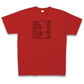 (クラブティー) ClubT ドラゴンクエスト ドラクエ かっこよさ Tシャツ(赤) L レッド