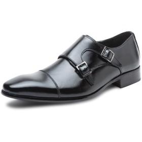 (ベストME)BESTME ビジネスシューズ メンズ 本革 紳士靴 ウォーキング モンクストラップ 内羽根 ストレートチップ ブラック ブラウン
