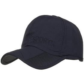 HUYB夏 人気 若者 ソリッドカラー帽子アウトドア 男性 女性 日焼け止め 帽子  レディース 帽子 ファッション  メンズ  刺繍 無地 野球帽  通気性 スタイル ファッション スポーツ 帽子 メッシ (ネイビー)