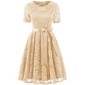 Dresstell(ドレステル) 結婚式ドレス パーティー ワンピース レース 半袖 ひざ丈 二次会 お呼ばれ 発表会 レディース シャンペン Sサイズ