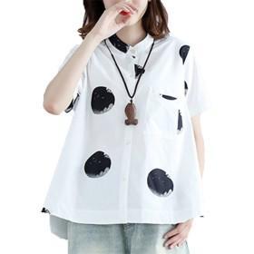 TAOHUAスタンディング襟カーディガン印刷半袖シャツ脂肪MM芸術の大きなサイズは、薄い年齢の綿のシャツだった (XL, ホワイト)