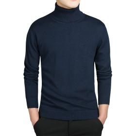 Amilia メンズ ニット セーター タートルネック 綿100% 無地 長袖 カジュアル 秋冬 (L, ネイビー)