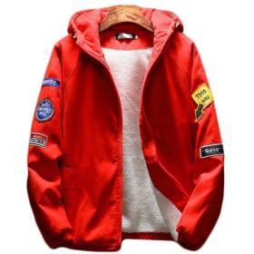 [ディーハウ]裏起毛 防寒 秋冬 ジャケット メンズ アウター ブルゾン 大きいサイズ スタジャン ゆったり ファッション かっこいい スカジャンコート ビジネス 無地 シンプル レッドM