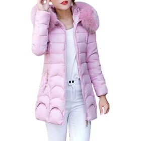 女性のダウンジャケット、三番目の店 女 フード付き アウトレット 暖かいコート ロングシックファーカラー コットン パーカー スリム ジャケット