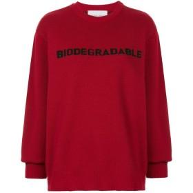 Strateas Carlucci Biodegradable セーター - レッド