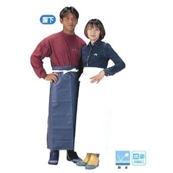 川西工業【KAWANISHI】作業服/防水前掛 4040 抗菌ビニロン前掛 腰下 Mサイズ(ホワイト・ネイビー)5組セット