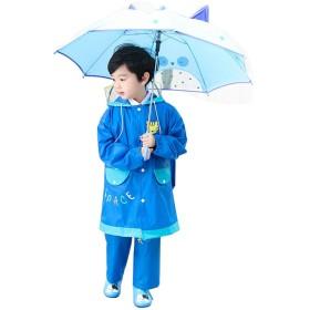 キッズ 子供用レインコート レインウェア 上下セット ズボン付 男の子 女の子 雨具 カッパ ダブル透明なバイザー付 リュック対応 携帯ポーチ付き (ブルー, S(身長95-110㎝))