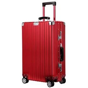 スーツケース キャリーバッグ 機内持込 大型 マグネシウムアルミ合金 TSAロック 旅行 出張 ビジネス 静音 超軽量 一年保証