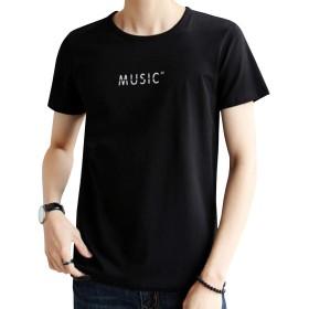 EASTEMPO メンズ Tシャツ 無地 半袖 綿 夏 ゆったり おおきいサイズ (ブラック, XXXL)