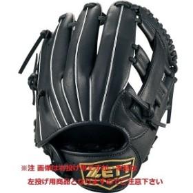 ゼット(スポーツオーソリティ)(zett)/ベースボール グランドメイト  左投げ用