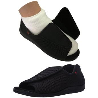 [NEPPT] 糖尿病お年寄りシューズスリッパ足底筋膜炎整形外科関節炎フィートベルクロ男性のための糖尿病靴 - 安全なエクステリアワイドテニスオープントゥサンダルスニーカー (9)