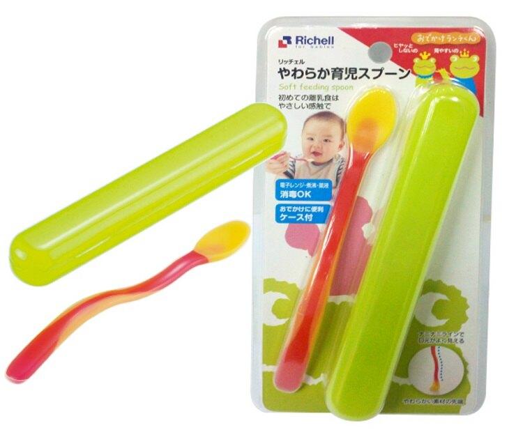 Richell新型餵食用湯匙-盒裝組