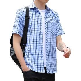【夏物セール】【在庫一掃】メンズ シャツ 半袖 チェックシャツ カジュアル 大きいサイズ D90-ブルー2 2XL