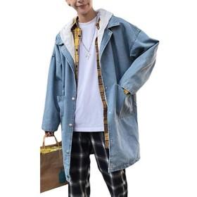 DeBangNi メンズ ジャケット デニムジャケット 春 ロングコート 無地 フード付き シンプル ジージャン 長袖 ゆったり コート 韓国風 ファッション ハンサム (M, ライトブルー)