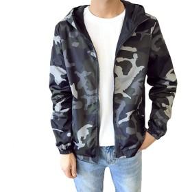 FOMANSH ジャケット メンズ パーカー 長袖 ブルゾン 春秋 フード付き 迷彩 アウター ジャンパー 大きいサイズ M-8XL 防風 カジュアル 旅行 登山