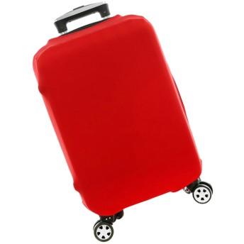 サイズが選べる 伸縮素材 防水 スーツケースカバー