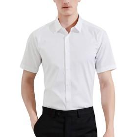 Ahonmen メンズワイシャツ 半袖 クールビズ ノーアイロン レギュラーフィット 形態安定 ビジネス スリム ストレッチ ドレスシャツ 通勤着 3色・S M L LL 3L 4L 5L展開