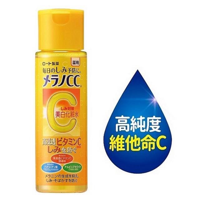 Melano CC 高純度維他命C美白化粧水170ml