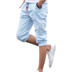 カーゴパンツ メンズ ジョガーパンツ 無地 単色 ハーフパンツ カジュアルパンツ カラーパンツ クロップドパンツ 7分丈 七分丈 パンツ スボン レジャー アウトドア ワークパンツ K8742 (5XL, ライトブルー)