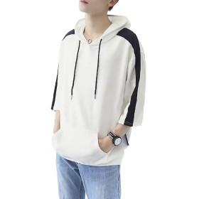 Sukinana パーカー メンズ 7分袖 tシャツ 無地 夏服 ビッグシルエット メンズ 快適 速乾 3色展開 (黒、白、青) M ~ XXL (L, ホワイト)