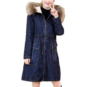 Bestmoodレディース デニムコート ゆったり 裏起毛 防寒 アウター フード付き 冬 ジャケット 防風コート ファッション 冬服 ロングコート(Pブルー)