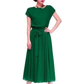 [ブレスアップ] レディース フォーマル 結婚式 パーティ ミモレ丈 ロング シフォン ワンピース ドレス (L, 緑)
