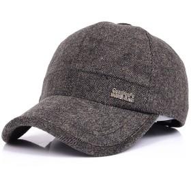 ウィンターキャップ 野球帽 帽子キャップ 防寒帽 ダウンバック エレガントなデザイン 耳あて付き 防寒 防塵 防風 無地 男女兼用 56-60cm (褐)