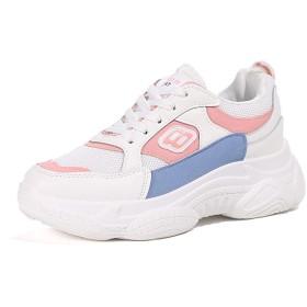 [NCF通販] レディース厚底スニーカー ダッドスニーカー 厚底 人気 安い 黒 白 韓国 ランニングシューズ ウォーキングシューズ 疲れにくい 通気性 軽量 スポーツ靴 通勤靴 通学靴 カジュアル靴 軽量 美脚 靴 ピンク22.5cm