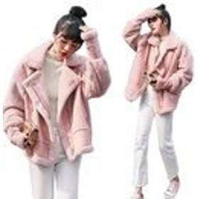 GuDeKe 秋冬物 裏ボアコート レディース チェスターコート ウール 大きいサイズ スエードコート ショート 裏起毛 フェイクムートンコート 防寒ジャケット 厚手 着痩せ 暖かい 無地 おしゃれ ピンク01 L