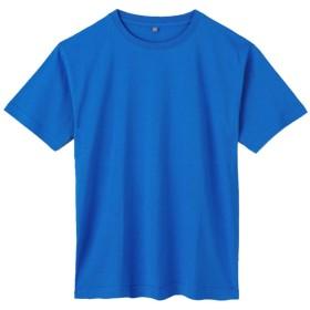 Tシャツ レディース 無地 半袖 インド綿 おしゃれ インド綿 半袖Tシャツ S-3L 全11色(3L コバルトブルー)
