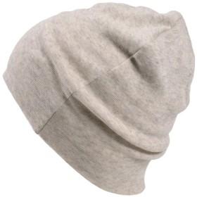 CHARM オーガニックコットン 帽子 医療用帽子 抗がん剤 - [ フリーサイズ / クリーム ] ニット帽 日本製 秋冬用