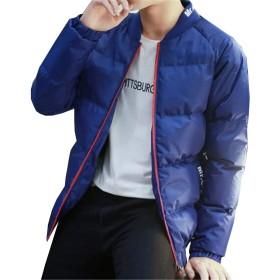 [ジャング] 中綿 ダウンジャケット メンズ ジャンバー ショット丈 アウトドア ブルゾン 綿入り 防風ブルー2XL