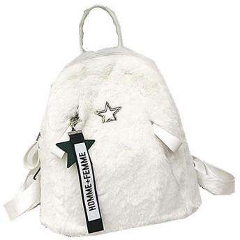 ファーリュック バックパック リュックサック バッグ レディース 鞄 カバン リュックもこもこ 可愛い キャンパス 修学旅行 リュック 旅行バッグ 人気 ミニバック 大人 小学生 中学生 高校生 大学生 キッズ (ホワイト)