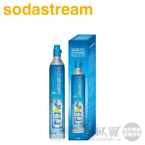 Sodastream 氣泡水機專用 二氧化碳盒裝鋼瓶 425g【原廠公司貨】