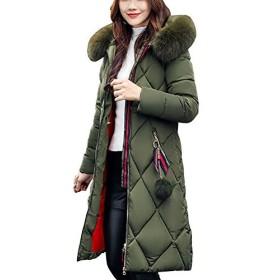 ELEAR ダウンジャケット レディース ロング ウルトラライト ダウン コート 軽量 防風 防寒 フーデッド ダウンジャケット 女性用