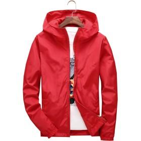 NOQINHOO メンズ ジャケット 軽量 防風 通気 カジュアル 防寒着 アウター マウンテンパーカー 大きいサイズ 無地 長袖 春秋 全7色 S~7XL (4XL, レッド)