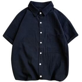 洋子ちゃん 夏 メンズ ファッション 無地 ポケット ボタン 半袖 シャツ シャツ 高校生