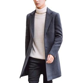 メルトンコート メンズ 冬 チェスター 大きいサイズ ロング丈 起毛 防寒 暖かい 無地 カジュアル ゆったり シンプル ボタン ステンカラー グレー XL