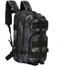 軍隊スポーツ登山バイクリュックMolleバックパック(25-60L) (ウワバミ黒, 25L-30L)