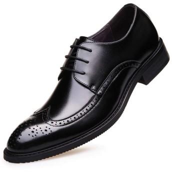 [PIRN] 革靴 メンズ オシャレ かっこいい ブラック フォーマル 新生活 耐久 大人 快適 歩きやすい カジュアル 軽量 滑り止め 足とぴったり 足痛くない 滑り止め 衝撃吸収 サイドゴア 営業マン 23.5cm 通勤 ビジネスシューズ