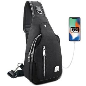 SKAWARENON ショルダーバッグ ブラック(Sサイズ、USBポート付き、左右兼用)