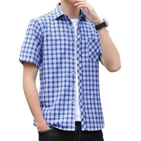 【夏物セール】【在庫一掃】メンズ シャツ 半袖 チェックシャツ カジュアル 大きいサイズ D90-ブルー3 2XL