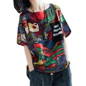 [ジャンーウェ] レディース Tシャツ 半袖 クルーネック 綿麻 ゆったり カジュアル トップス 大きいサイズ おしゃれ レッド2XL