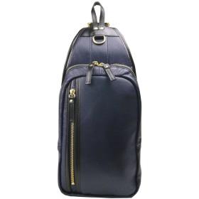 豊岡鞄 [スプレッド] ボディバッグ ワンショルダーバッグ 本革 日本製 鞄 メンズ ネイビー