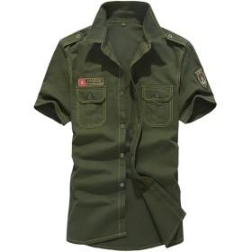半袖 シャツ カジュアルシャツミリタリーシャツ メンズ カーゴ アウター 半袖ミリタリーシャツ メンズ 半袖 ボタン シャツ ミリタリー 男性着 上着 アウトドア 襟 (オリーブ M)