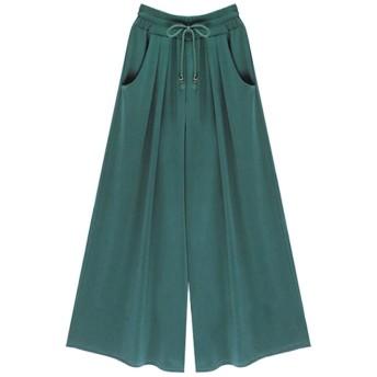 (プチドフランセ) Petit etc Francais レディース ワイドパンツ スカーチョ スカンツ ガウチョパンツ ウエストゴム キュロット ロング パンツ ボトムス (グリーン, 04 XL)