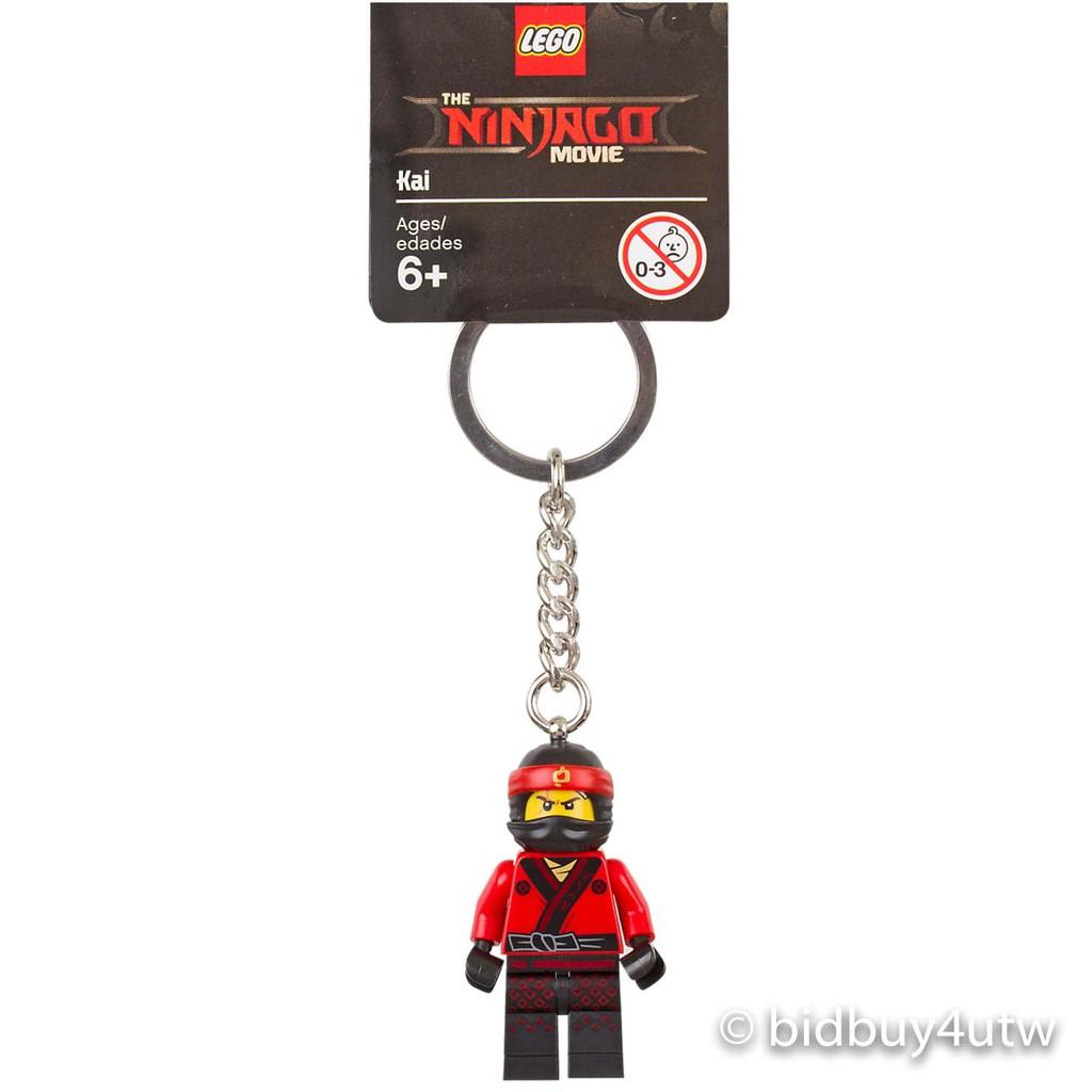 LEGO 人偶 853694 赤地 炫風忍者系列【必買站】 樂高鑰匙圈
